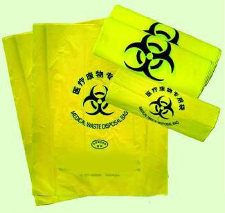 Medical Waste Package